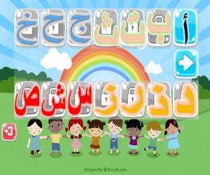 لعبة الحروف المرحة لتعليم الطفل الحروف العربية والإنجليزي...