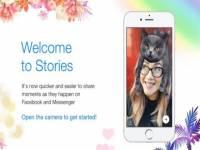 تطبيق الفيسبوك والماسنجر سوف يشاركان نفس القصص