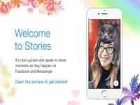 فيسبوك تدمج ميزة القصص Stories وتوحدها على تطبيقها الرئيس...