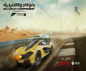 الإعلان عن بطولة الدورة الخليجية للعبة Forza Motorsport 7...