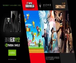 ننتندو تطرح ألعاب Wii في الصين على أجهزة Nvidia Shield