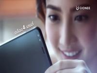 رسميًا: هاتف Gionee S11 بـ 4 كاميرات وشاشة كاملة