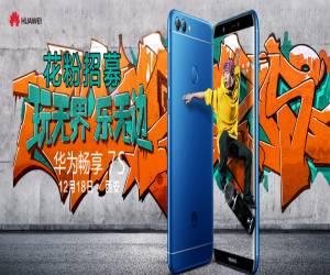 [تسريب]: ظهور المواصفات الكاملة لهاتف Huawei Enjoy 7S