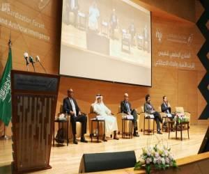 المنتدى الإقليمي للتقييس يناقش إنترنت الأشياء والتوجهات ا...
