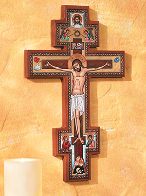San Damiano Crucifix from Monastery Icons