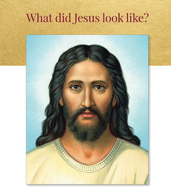 What did Jesus look like? A contemporary description - photo#4