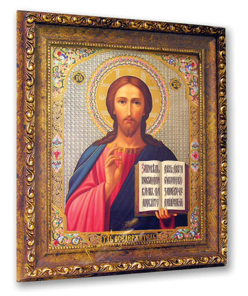 Gold-Framed Jeweled Icon of Christ