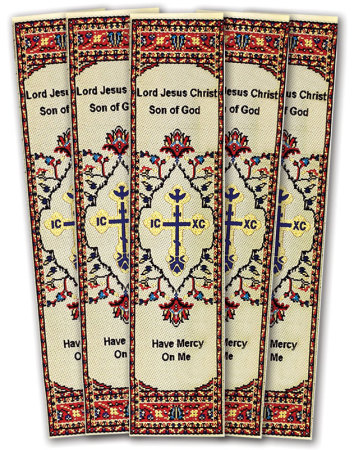 Jesus Prayer bookmarks