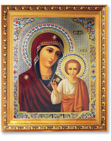 Our Lady of Kazan Gold-Framed Icon with Crystals