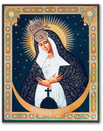 Our Lady of Ostrabrama icon plaque