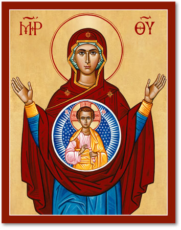 Our Lady of the Sign icon