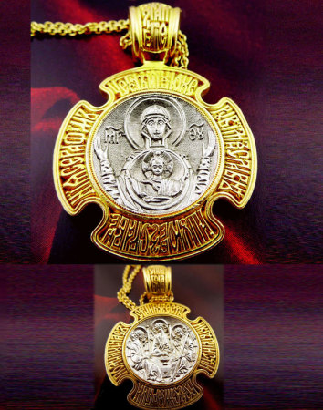 Our Lady of the Sign Reversible Pendant