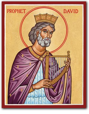 Prophet David icon