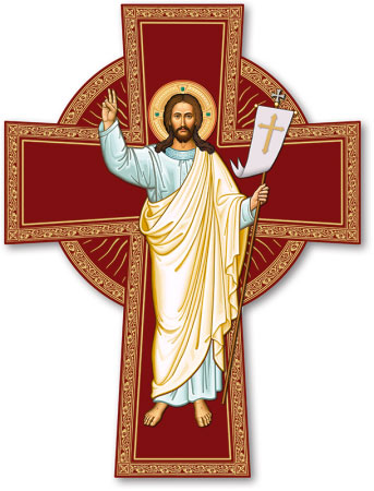 Icon Crucifixes Risen Christ Cross Monastery Icons