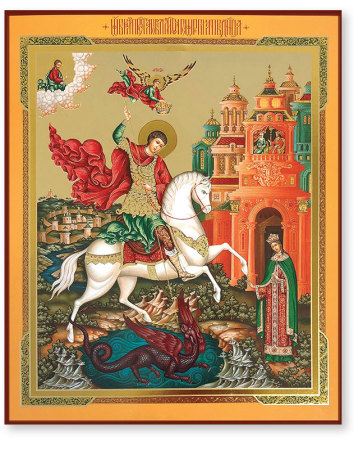 St George Russian Icon - Medium