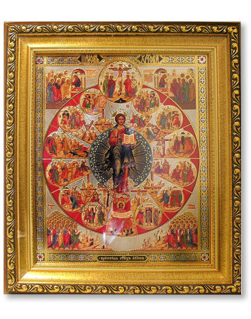 The Church of Christ Gold-Framed Icon with Crystals