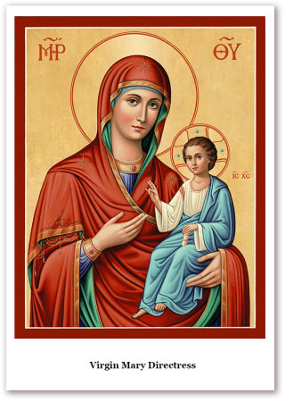 Virgin Mary Directress Holy Cards