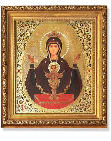 Virgin Mary Inexhaustible Cup Gold-Framed Icon with Crystals