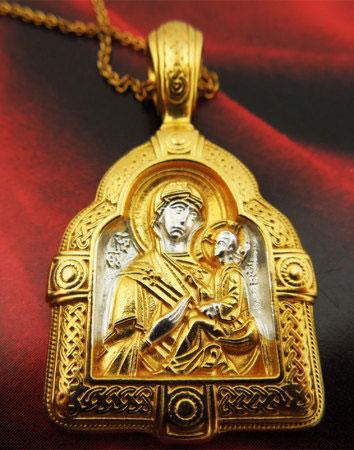 Virgin Mary Russian Pendant