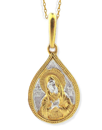 ON SALE  Virgin of Humility Tear Drop Pendant