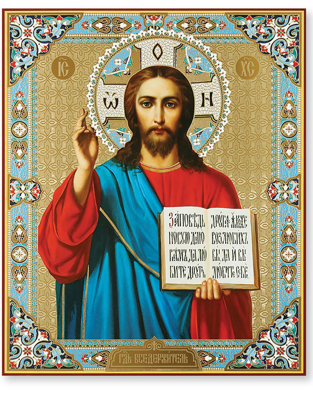 Christ the Teacher Embossed Icon