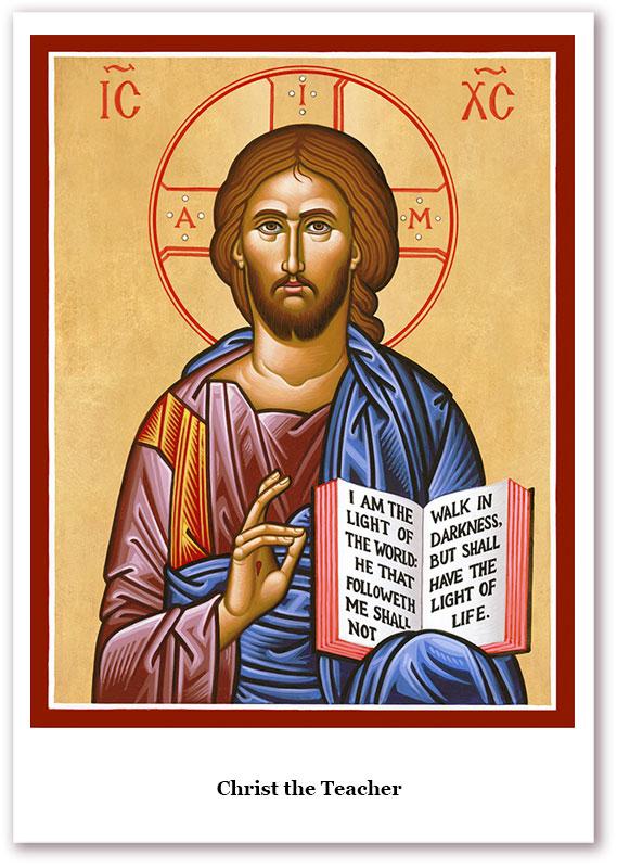 Christ the Teacher - Printable Holy Cards