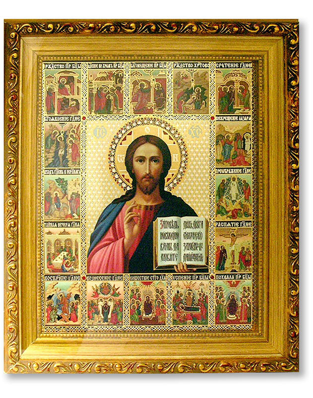 Christ with Great Feasts Gold-Framed Icon with Crystals