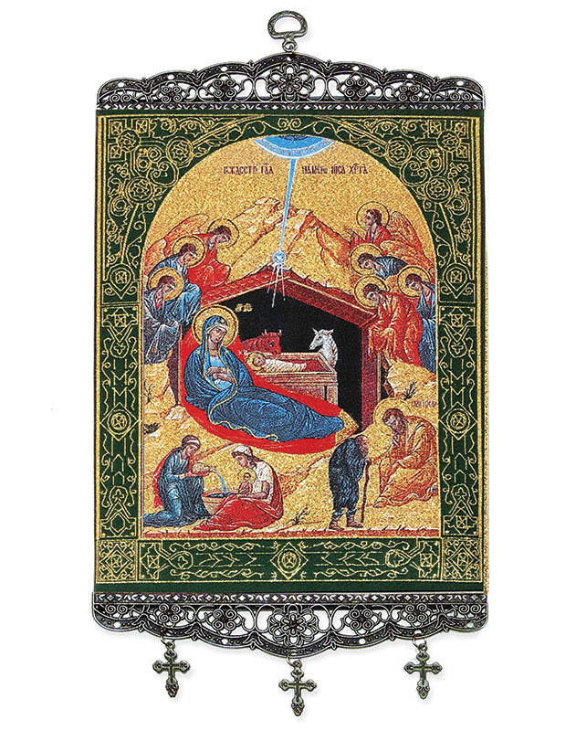 Christmas Icon Wall Hanging - 18""