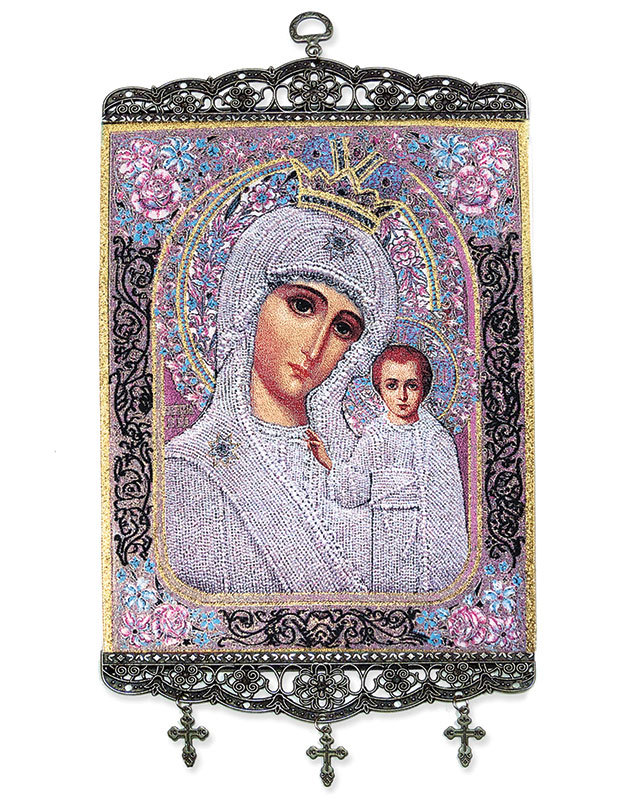 """Madonna of the Roses Wall Hanging - 18"""""""