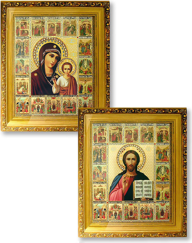 Discounted Pair of Christ and Virgin Mary Festal Icons