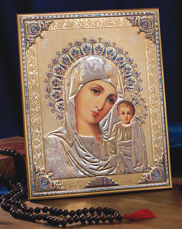 Gold and Silver Embossed Madonna Icon