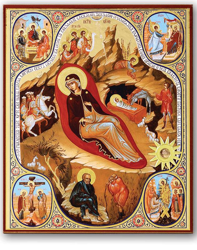 Holy Land Relic Icon