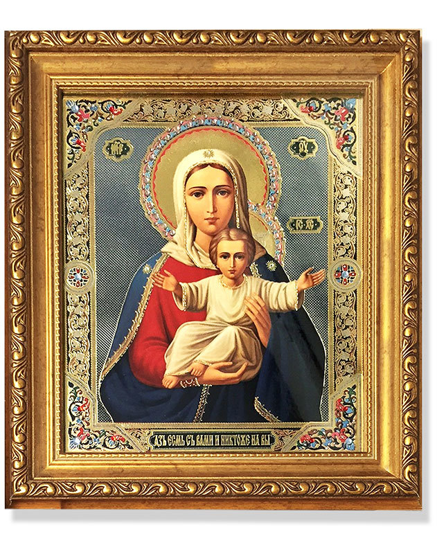 Madonna of Hope Gold-Framed Icon with Crystals