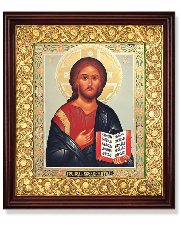Ornamental Icon Shrine -Christ