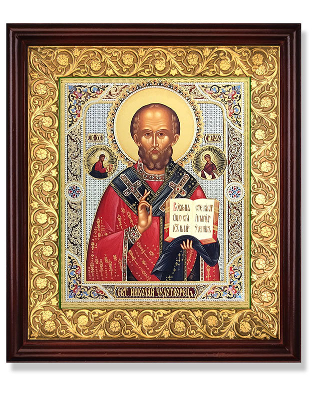 Ornamental Icon Shrine - St Nicholas