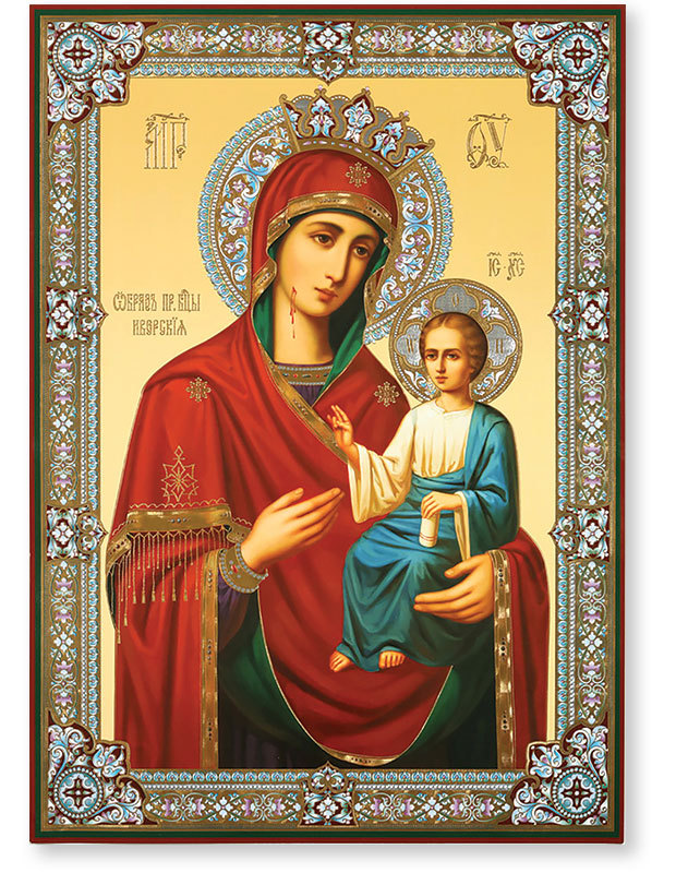 Our Lady of Iveron Embossed Icon