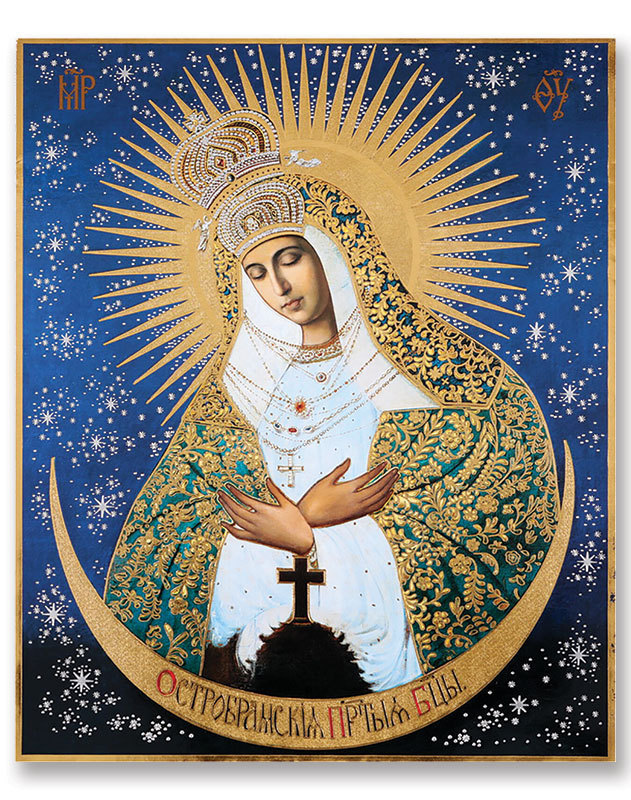 Our Lady of Ostrabrama icon