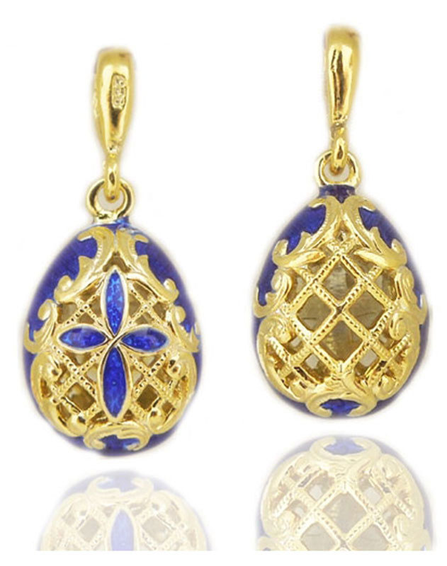 Reversible Faberge Style Egg Pendant