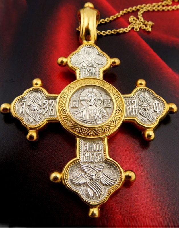 Reversible Russian Gold Cross