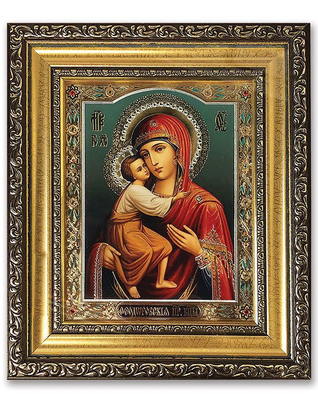 Russian Madonna Heirloom Icon