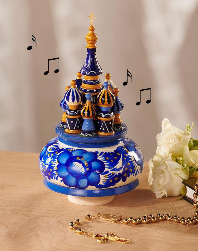 Saint Basil Musical Figurine