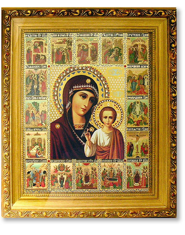 Virgin Mary with Great Feasts Gold-Framed Icon with Crystals