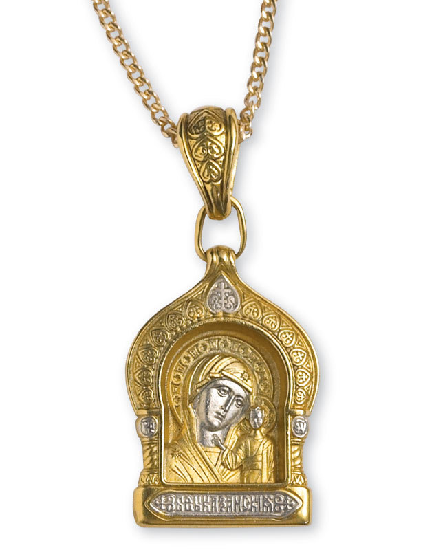 Virgin of Kazan Pendant