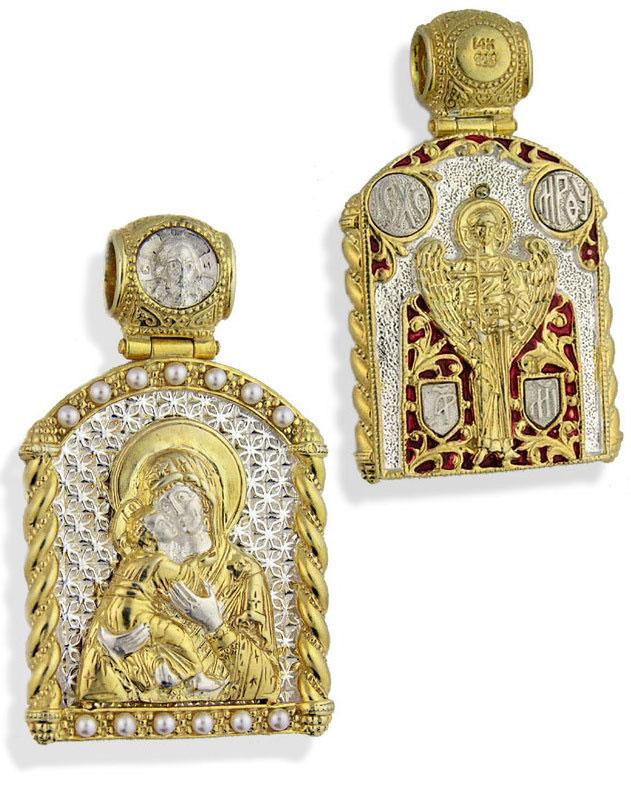 Virgin of Vladimir Reversible Pendant