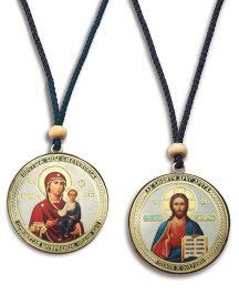 Two-sided Icon Car Pendant