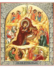 Nativity of Christ Mini Icon