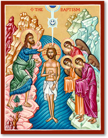 Baptism of Christ icon - 11
