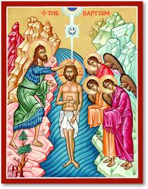 Baptism of Christ Magnet