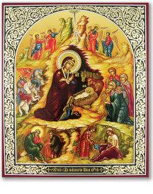 Byzantine Nativity Icon