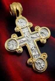 Byzantine Style Gold Crucifix